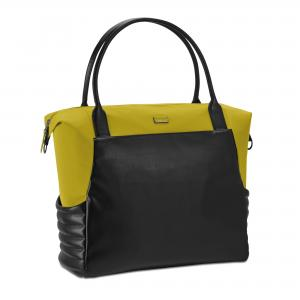 Torba do wózka Cybex Priam Mustard Yellow