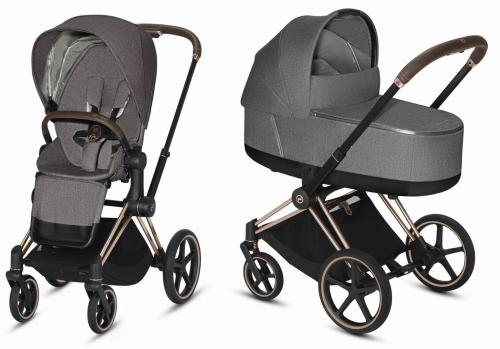 cybex-priam-lux-plus-rosegold-manhattan-grey-2w1.jpg